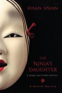 the-ninjas-daughter