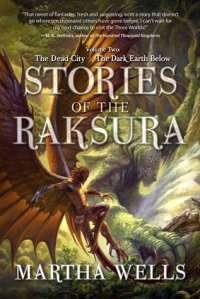 stories-of-the-raksura-vol2